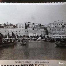 Postales: MELILLA, CIUDAD ANTIGUA, FOTO IMPERIO. Lote 87020324