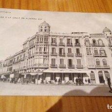 Postales: MELILLA ENTRADA A LA CALLE ALFONSO XIII. Lote 89073492