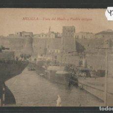 Postales: MELILLA - POSTAL - VISTA DEL MUELLE Y PUEBLO ANTIGUO - EDICION BOIX -(47.378). Lote 89191564