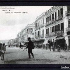Postales: POSTAL DE MELILLA-EDITADA POR HAUSER Y MENET PARA POSTAL EXPRES-NUEVA SIN CIRCULAR .. Lote 91279235
