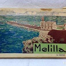 Postales: ALBUM TARJETA POSTAL MELILLA. 34 VISTAS. L. ROISIN, FOTOGRAFO. NO ESCRITAS, VER.. Lote 93258380