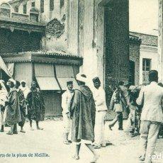 Postais: MARRUECOS. UNA PUERTA EN LA PLAZA DE MELILLA. FOTO LACOSTE. HACIA 1910.. Lote 93918045
