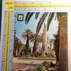 Postais: POSTAL DE MELILLA. AÑO 1963. MONUMENTO A LOS HÉROES. 791. Lote 97088711
