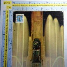 Postales: POSTAL DE MELILLA. AÑO 1971. PLAZA DE ESPAÑA, MONUMENTO A LOS HÉROES Y MÁRTIRES DE LAS CAMPAÑAS. 807. Lote 97089103
