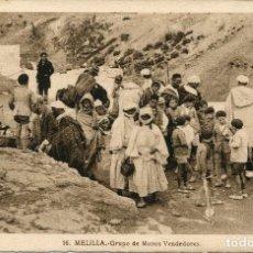 Postales: MELILLA-- GRUPO DE MOROS VENDEDORES--- ROISIN Nº -16. Lote 97340175