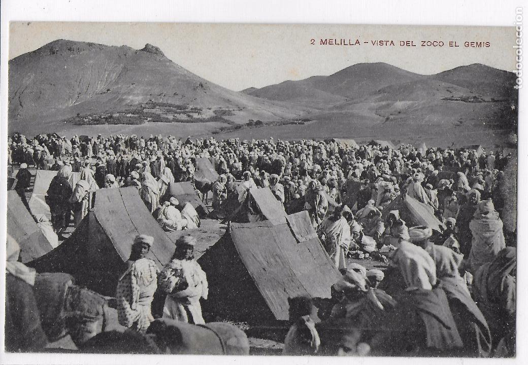 P- 7418. POSTAL MELILLA, VISTA DEL ZOCO DE GEMIS. Nº2. (Postales - España - Melilla Antigua (hasta 1939))