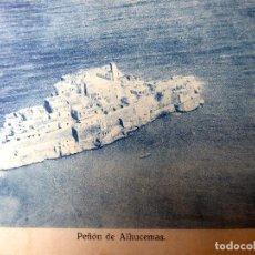 Postales: P-7335. PEÑON DE ALHUCEMAS (MELILLA) VISTA GENERAL.. Lote 97483623