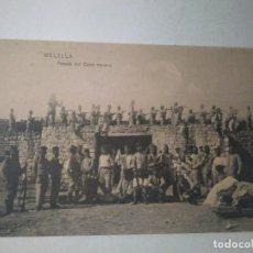 Postales: POSADA DEL CABO MORENO. SIN CIRCULAR.. Lote 100359627
