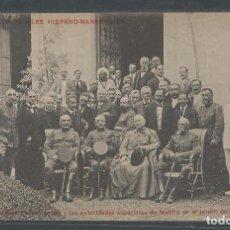 Postales: EXPOSICIÓN COMERCIAL HISPANO MARROQUÍ - ARZOBISPO DE TARRAGONA Y AUTORIDADES - P23205. Lote 100533923