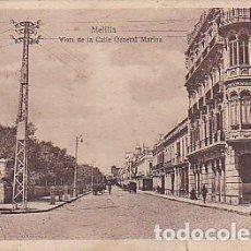 Postales: POSTAL MELILLA VISTA DE LA CALLE GENERAL MARINA . Lote 101265795