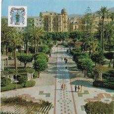 Postales: MELILLA, PARQUE DE HERNANDEZ, DETALLE - MONTERO 1388 - CIRCULADA. Lote 101409563