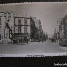 Postales: MELILLA - 7 - AVENIDA DEL GENERALISIMO - ARRIBAS - FOTOGRAFICA -VER FOTOS -(50.850). Lote 101643463