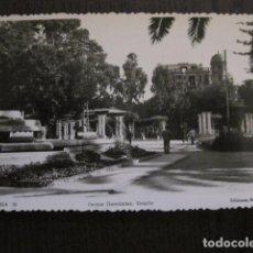 Postales: MELILLA - 10 - PARQUE HERNANDEZ - ARRIBAS - FOTOGRAFICA -VER FOTOS -(50.851). Lote 101643515