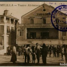 Postales: POSTAL MELILLA TEATRO ALCANTARA N° 7 - 1911 ANIMADA MARRUECOS. Lote 102463779