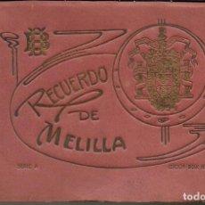 Postales: RECUERDO DE MELILLA. ACORDEON DE 2O FOTOS, UNA QUINTUPLE (VISTA PANORAMICA). ED. BOIX HNOS, SERIE A.. Lote 103439079