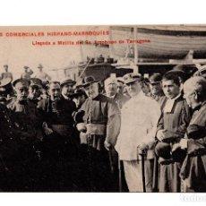 Postales: MELILLA.- LLEGADA A MELILLA DEL SEÑOR ARZOBISPO DE TARRAGONA. CENTROS COMERCIALES HISPANO MARROQUIES. Lote 103793211