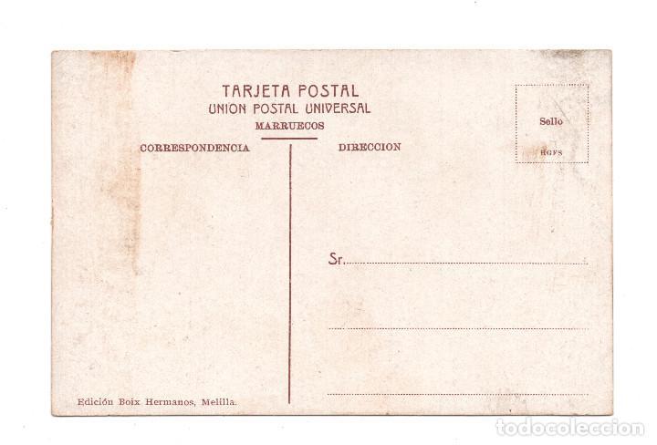 Postales: MELILLA.- CALLE DE ARTURO REYES - Foto 2 - 104597287