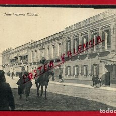 Postales: POSTAL MELILLA, CALLE GENERAL CHACEL, P87321. Lote 107628935