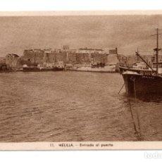 Postales: MELILLA.- Nº 11 .- ENTRADA AL PUERTO .- FOTO L. ROISIN. Lote 107971163