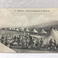 Postales: POSTAL FOTOGRAFICA MELILLA CAMPAMENTO DEL HIPODROMO. Lote 108551495
