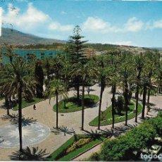 Postales: MELILLA, PARQUE DE HERNÁNDEZ - MONTERO 1385 - CIRCULADA. Lote 108887111