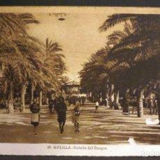 Postales: MELILLA, DETALLE DEL PARQUE, ANTIGUA POSTAL CIRCULADA. Lote 109121483
