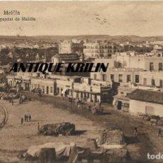 Postales: MELILLA .- VISTA PARCIAL DE MELILLA .-EDICION M.V.POSTAL EXPRES Nº 122 .- CIRCULADA . Lote 109158427