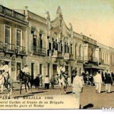 Postales: CAMPAÑA DE MELILLA 1909- EL GENERAL GARBIO AL FRENTE DE SU BRIGADA EN MARCHA PARA EL NADOR- RARA. Lote 110215267