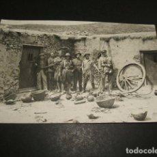 Postales: MELILLA GUERRA DEL RIF POSTAL FOTOGRAFICA ZARCO FOTOGRAFO MILITARES TOMA POSICION RIFEÑA CADENAS. Lote 110277179