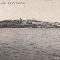 Postales: POSTAL ANTIGUA DE LAS ISLAS CHAFARINAS-ISLA DE ISABEL II. Lote 110356819