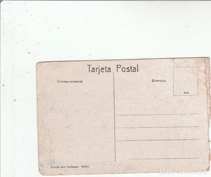 Postales: POSTAL ANTIGUA DE LAS ISLAS CHAFARINAS-ISLA DE ISABEL II - Foto 2 - 110356819