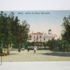 Postales: ANTIGUA POSTAL EN COLOR - MELILLA, PARQUE HERNANDEZ - ED. BOIX HERMANOS , AÑOS 30 - NO CIRCULADA. Lote 113053378