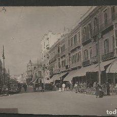 Postales: MELILLA - FOTOGRAFICA - ARCHIVO ROISIN -VER REVERSO - (52.021). Lote 113712075