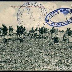 Postales: POSTAL MELILLA TROPAS CONFECCIONANDO EL RANCHO . COLECCION HISPANO - MARROQUI CA AÑO 1905. Lote 118089019