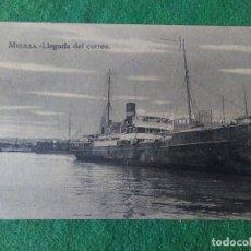 Postales: MELILLA LLEGADA DEL CORREO BARCO EDITOR ARRIBAS . Lote 119038987