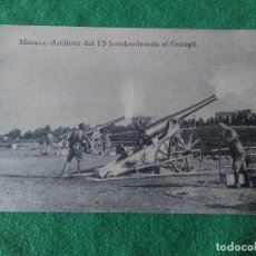 Postales: MELILLA ARTILLERIA DEL 15 BOMBARDEO EL GURUGU. Lote 119043611