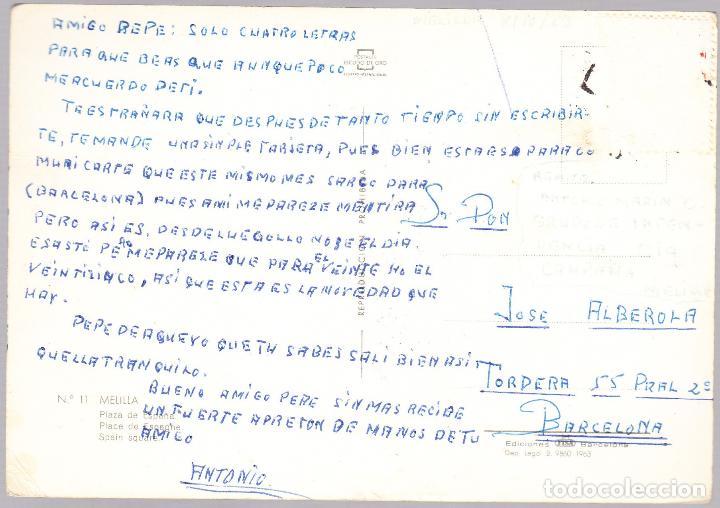 Postales: MELILLA - PLAZA DE ESPAÑA - Foto 2 - 120089187
