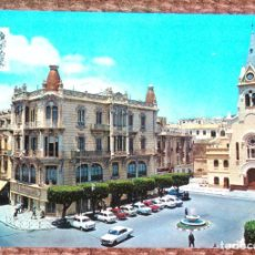 Postales: MELILLA - PLAZA MENENDEZ PELAYO. Lote 120404751