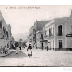 Postales: MELILLA.- CALLE ARTURO REYES. EDICIONES BOIX HERMANOS. Lote 121533491