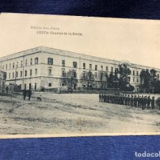 Postales: POSTAL ANTIGUA CEUTA CUARTEL DE LA REINA SIN CIRCULAR ESCRITA. Lote 121719339