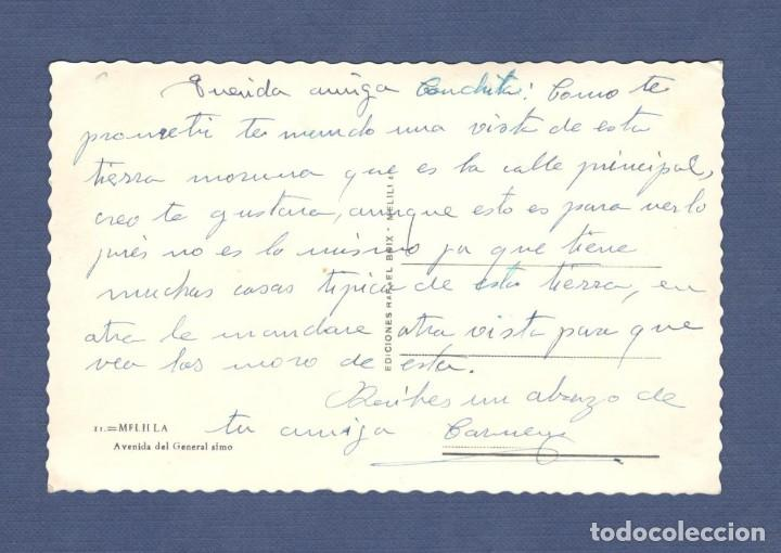 Postales: POSTAL MELILLA: AVENIDA DEL GENERALISIMO. Nº 11 - RAFAEL BOIX (ESCRITA) - Foto 2 - 121763947