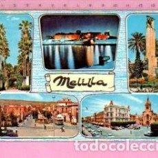 Postales: POSTAL DE MELILLA CINCO VISTAS Nº1540 EDITOR BEASCOA SIN CIRCULAR . Lote 122060783