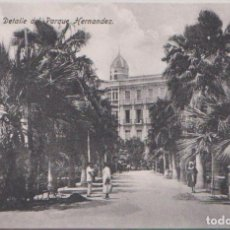 Postales: MELILLA - DETALLE DEL PARQUE HERNANDEZ. Lote 125089439