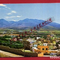 Cartoline: POSTAL MELILLA, VISTA PARCIAL, P88961. Lote 125609935