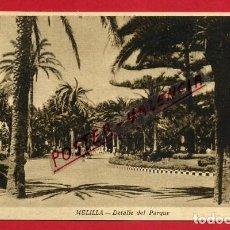 Cartoline: POSTAL MELILLA, DETALLE DEL PARQUE, P88970. Lote 125612431