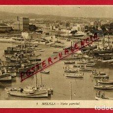 Postales: POSTAL MELILLA, VISTA PARCIAL, P88977. Lote 125633603