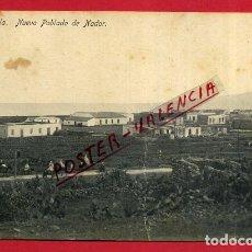 Postales: POSTAL MELILLA, NUEVO POBLADO DE NADOR, P88978. Lote 125634071