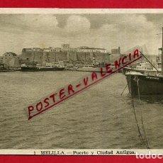 Postales: POSTAL MELILLA, PUERTO Y CIUDAD ANTIGUA, P88979. Lote 125634171