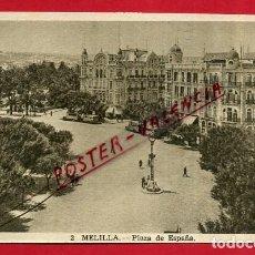 Postales: POSTAL MELILLA, PLAZA DE ESPAÑA, P88980. Lote 125634547