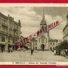 Postales: POSTAL MELILLA, IGLESIA DEL SAGRADO CORAZON, P88982. Lote 125634999